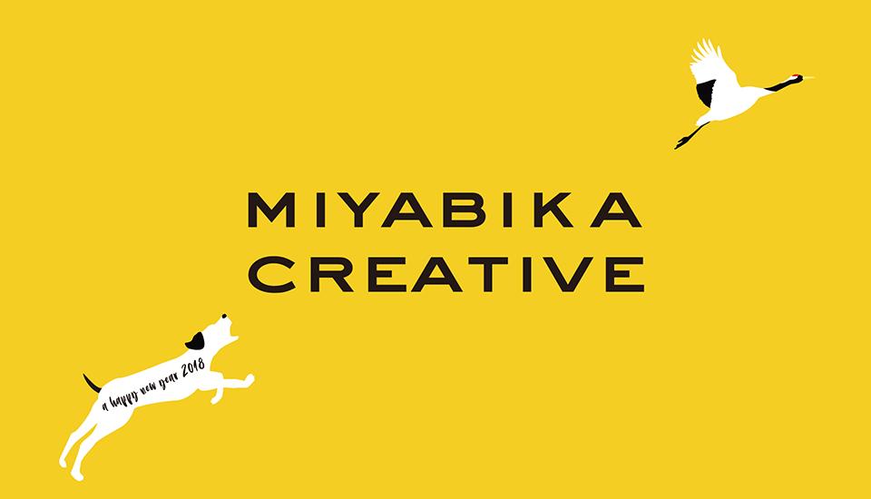 1c_mybk2018web-2