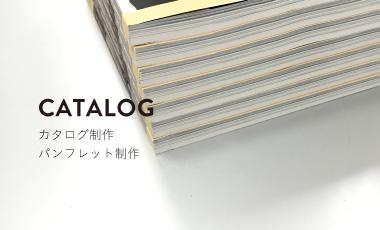 3c_catalog