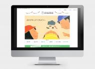 第2聖心保育園サイトイメージ