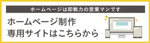 miyabika-net