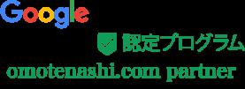omotenashi_logo