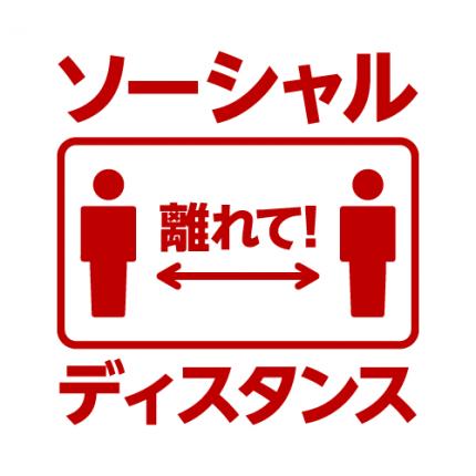 rgb_SocialDistance_Logo_v01
