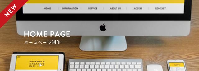 sp_homepage